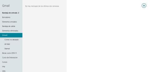 Ventana Correos con Gmail configurado