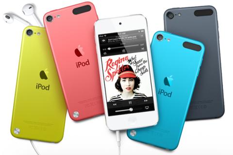Nueva familia iPod touch 2012