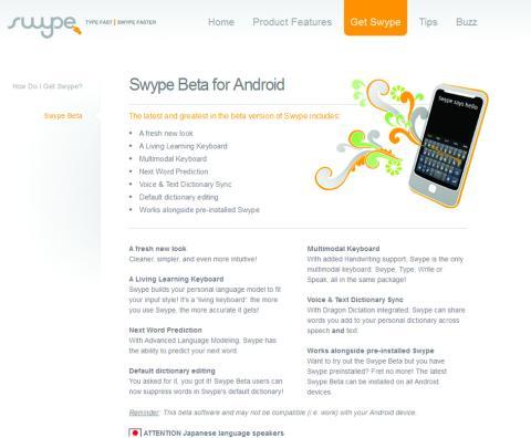 Página de Swype para descargar la app gratuita