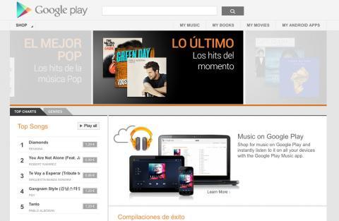 Interfaz Google Play Music