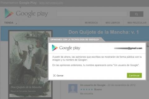 google play sincronizar google +