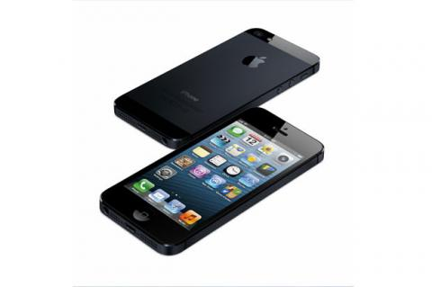 Nuevo iPhone 5 de Apple