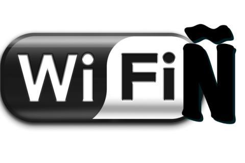 Wifi Ñ, nuevo estándar de conexión