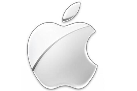 ¿Está Apple trabajando en un reloj inteligente?