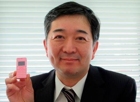 Snap Trap 2, el móvil más pequeño del mundo