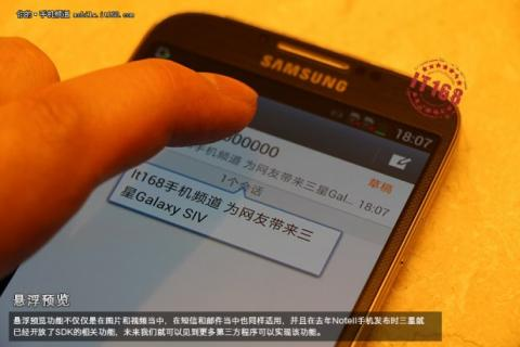 Samsung Galasy S4