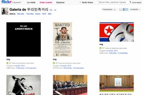 Anonymous Corea