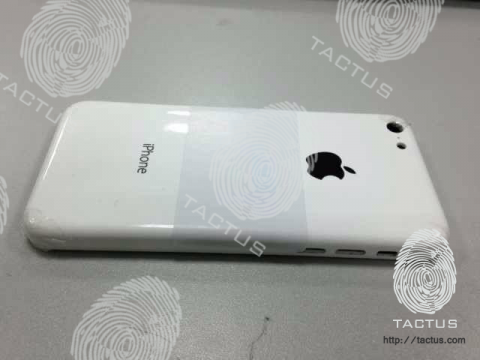 iPhone rumor