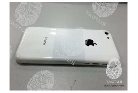 nuevo iPhone mini