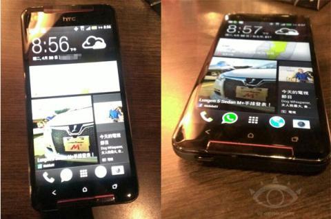 Posible nuevo modelo de HTC Butterfly S