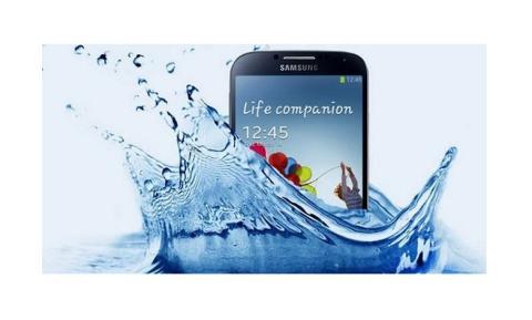 Samsung Galaxy S4 Active a la venta en Estados Unidos
