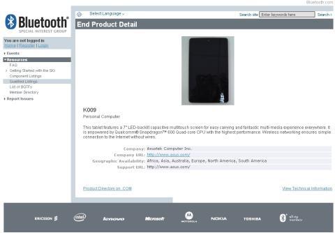 Primera imagen Asus K009 próxima Nexus 7