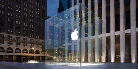 Revelaciones de Apple sobre entrega de datos