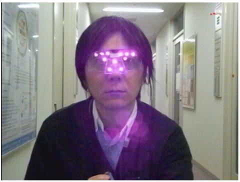 Gafas anti Google Glass para preservar la privacidad