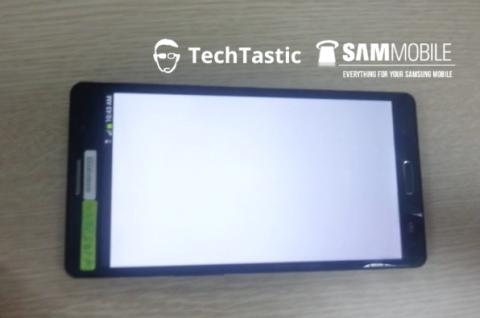 Samsung Galaxy S III filtrado