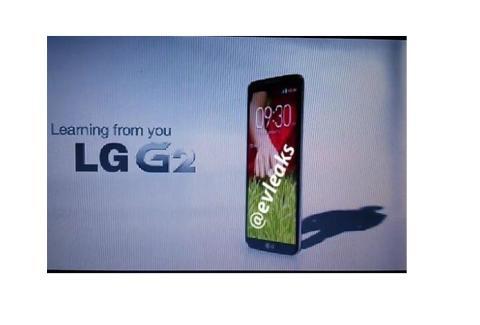 LG G2, la nueva gama alta de LG