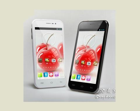 Goophone X1, smartphone quad-core a 75 euros
