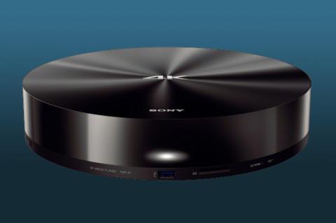 Sony lanza su primer reproductor de medios en calidad 4K