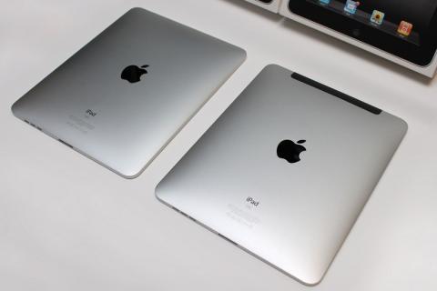 Steve Jobs Schools, los colegios 'Apple' de Holanda