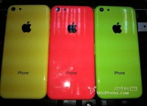 ¿Placas traseras del nuevo iPhone de bajo coste?
