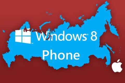 iPhone no será vendido por el operador más grande en Rusia