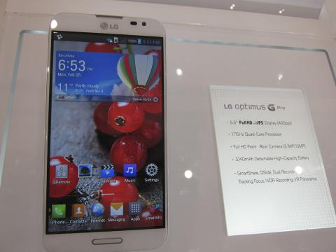 "LG Optimus G Pro, actualizado gracias al ""Value Pack"""