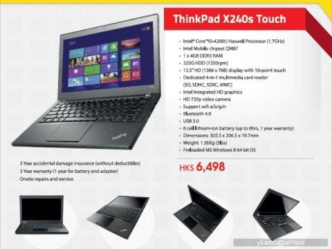ThinkPad X240s, el nuevo ultrabook con procesador Haswell de Lenovo