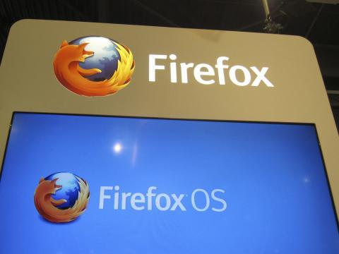 Firefox OS comienza su andadura, ahora en Polonia