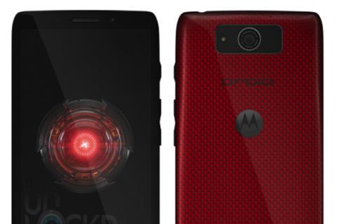 Primera imagen del Motorola DROID Ultra, ¡en rojo!