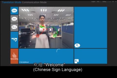 ¡Microsoft Kinect ahora puede entender lenguaje de señas!