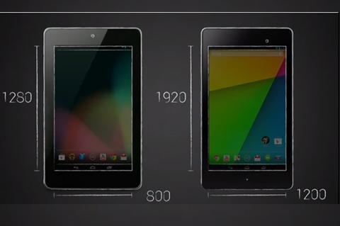 Nexus 7 vs nexus 7