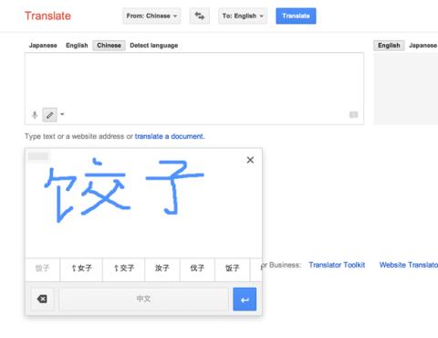 Google Traductor introduce función de escritura a mano