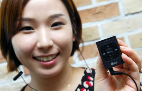 Nuevo auriculares de LG con Bluetooth 3.0