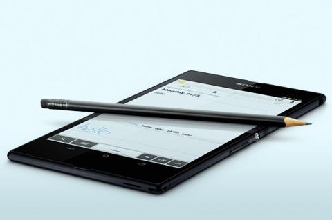 Sony Xperia Z Ultra confirmada para el 12 de septiembre