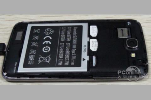 Goophone X1+, primer smartphone con tri-SIM