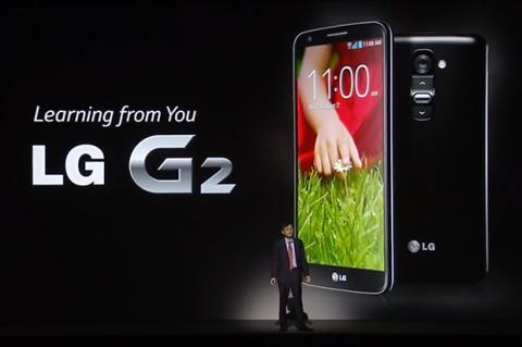 lg g2 imagen oficial