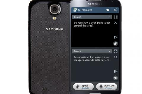 S-Translator Galaxy S4