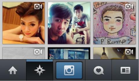 Sección Explorar de Instagram