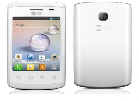 Optimus L1 II, anunciada la nueva gama baja de LG