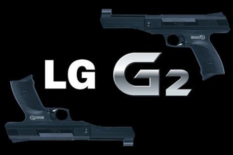 LG G2 heridos