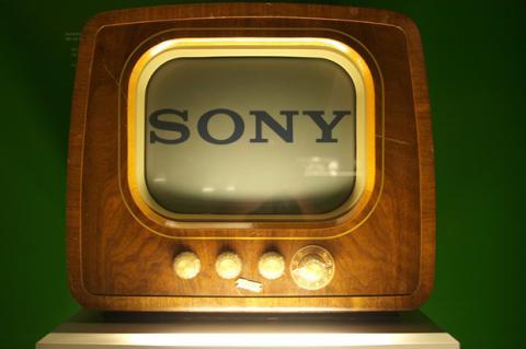 Sony firma a Viacom para su servicio de televisión en la red