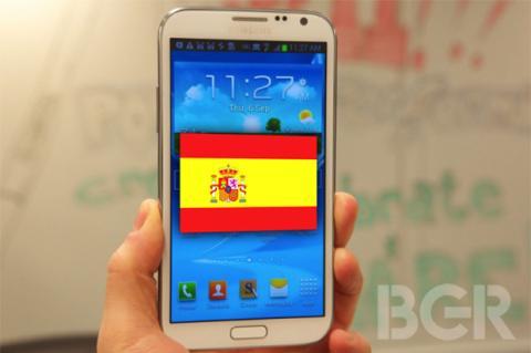 ¿Qué versión de la Galaxy Note III recibirá España?