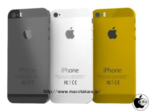 Rumores iPhone 5S