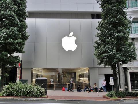 iPhone 5s, los proveedores se centran en su producciónº
