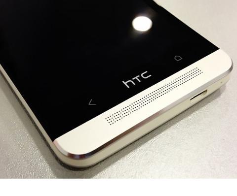 HTC lanzaría su nuevo smartphone Windows Phone 8 en otoño