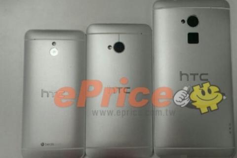 HTC One Max con lector de huellas dactilares incorporado