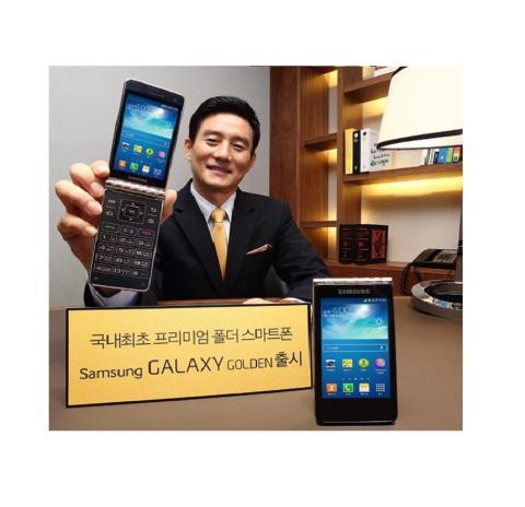Galaxy Gold, el smartphone dorado de Samsung contra Apple