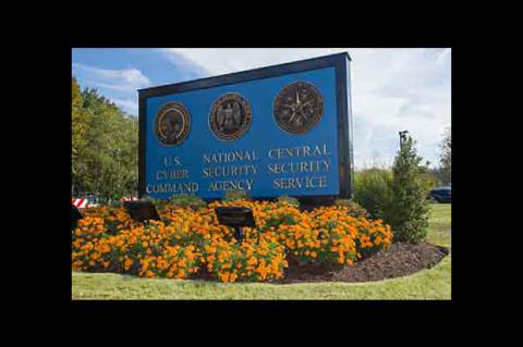 Entrada de la NSA