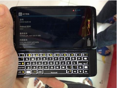 Primeras imágenes de Motorola DROID 5
