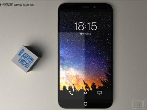 Meizu MX3, primer smartphone Android de la marca china